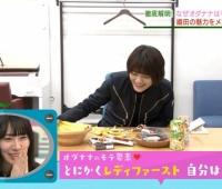 【欅坂46】オダナナとの相合傘エピソードが男前すぎるwwwww【欅って、書けない?】