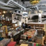 『香港文青の聖地「kubrick」に行こう@九龍・油麻地【独立書店訪問】』の画像