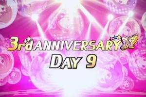 【ミリシタ】3rd ANNIVERSARY DAY9はひなた、伊織、美奈子、可奈!&ホワイトボードが七夕仕様に!