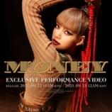 『<TicketMarket 韓流便り>BLACKPINKリサのソロアルバム収録曲「MONEY」の特別パフォーマンスビデオ公開!』の画像