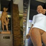 『『風わたる』裸体像Tシャツ計画』の画像
