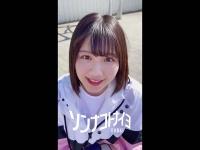 """【日向坂46】""""ひなたのはげまし"""" 美穂が登場!演技力はチーム1か!?"""
