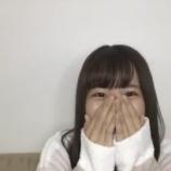 『【乃木坂46】掛橋沙耶香の『のぎおび⊿』配信中にまさかのアクシデント発生!!!!』の画像