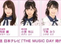 7/6(土) 日テレ「THE MUSIC DAY 時代」チーム8出演メンバー発表!