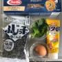 コストコ購入の徳用ふじっ子塩こんぶでお料理の幅が広がる♪塩こんぶパスタと豆苗の塩こんぶおひたしレシピ