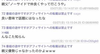 大塚家具の大塚久美子社長、ついに父親に和解提案へwwwwww