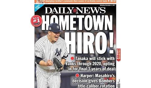 田中将大、オプトアウトせずヤンキース残留を発表、ファンからは概ね歓迎ながら一部に反発コメントも