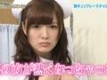 【画像】この女とセックスor現金5万円どっちがいい?