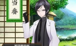 【刀剣乱舞】刀装部屋リフォームしてくれんの?