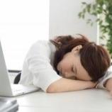 『座禅・瞑想やスポーツでの眠気対策―坐禅前・スポーツ前に仮眠が良い 』の画像