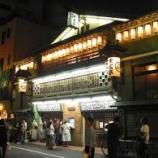 『【新宿】外国人が行く新宿にスポットは、アソコだった:2014年7月1日』の画像