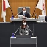 『【愛知・岡崎】中根市長公約「5万円給付案」否決へ』の画像