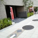 『大阪市中央区上町に出来ました新築分譲マンションのウェリス難波宮 上町』の画像