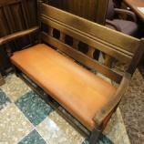 『【2011年6月26日まで・飛騨の家具期間限定セール】 飛騨産業のプロヴィンシャルシリーズの長椅子セトル・P22』の画像