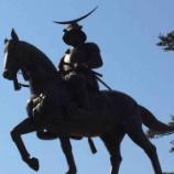 『都道府県の思い出 「宮城県」』の画像