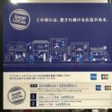 『AMEX/JCBのカードをお持ちのお客様へ特典情報~♪』の画像