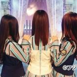 『日向坂46『MUSIC FAIR』に出演確定!』の画像