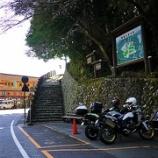 『那智滝から那智大社へ』の画像