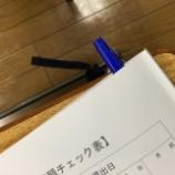『ちょっとした気遣い  鈴木佑典』の画像