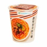 『【コンビニ:カップラーメン】濃厚旨辛担々麺@ファミリーマート』の画像