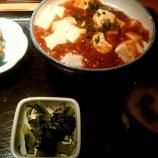 『タイから帰国後の最初の外食はテング酒場!新メニューの麻婆豆腐丼!【株主優待】』の画像