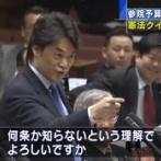 【怖い】国会クイズ王・小西ひろゆき議員、言い間違いを指摘した一般国民を名誉毀損で訴訟へ!!