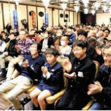 『【竜王戦】熱い対局ファン拍手 竜王戦大盤解説に220人』の画像