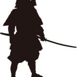 『【戦国ミステリー】未だに謎とされる上杉謙信の資金源』の画像