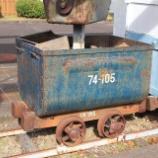 『紀州鉱山の保存車(貨車その他編)』の画像