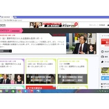 『【報道ネット番組オプエド】香港からは旧正月リポート♪』の画像