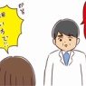乳がん検診で生体検査をしたお話3