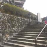 『【和歌山】青岸渡寺の御朱印』の画像