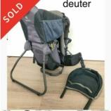 『登山用ベビーキャリーを購入するまでの検討事項アレコレ。』の画像