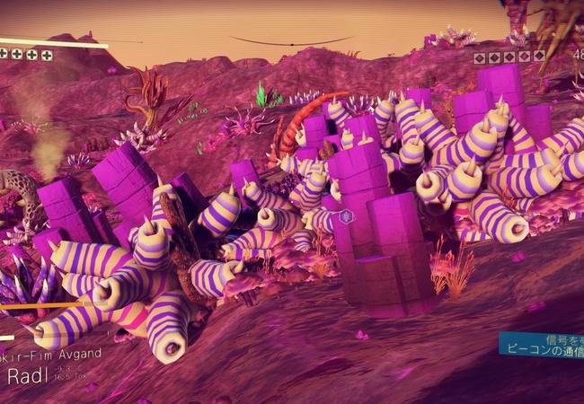 【ノーマンズスカイ】毒々しい惑星見つけたw