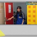 『調理場に向かう齊藤京子の表情が面白すぎると話題に!』の画像