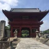 『【和歌山】粉河寺の御朱印』の画像