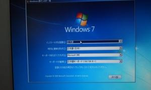 Windows7とドライバのインストール、データの移行が完了