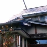 『1995年10月28日 タワー設置例会:弘前市・若党町』の画像