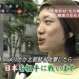 『【悲報】韓国「給油機売って」米国「何に使うの」 韓国「東京を爆撃する」』の画像