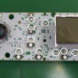 『エブリワゴンのエアコンパネルのLED打ち換え(LED交換)と回路修復手術』の画像