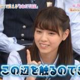 『【乃木坂46】なあちゃん モロ触ってるやん・・・』の画像