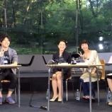 『9月27日放送「ニッポンのジレンマ」公開収録しました!!』の画像