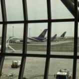 『バンコク(BKK)-チェンライ(CEI) PG235便 エコノミークラス搭乗記』の画像