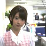『【乃木坂46】橋本奈々未 一般企業からのスカウト要望がかなりきているらしい・・・』の画像