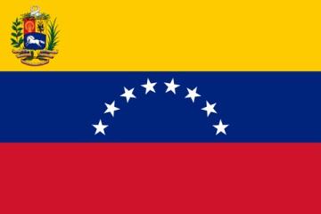 ベネズエラへのイランタンカー入港は第三次世界大戦をもたらすのか?