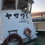 『【大阪湾渡船屋さん乗り方まとめ】大阪北港・夢洲に渡しているヤザワ渡船さん編』の画像