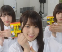 【欅坂46】永谷園が『こち星』のカウキャッチ枠に付いたwwww