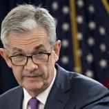 『FRB、米経済を警戒 投資家は10月利下げを織り込む』の画像