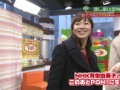 日本テレビに出演したNHK有働由美子アナが「スタジオ狭い」など毒舌だった理由
