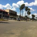 『ジンバブエへの投資インセンティブ。』の画像